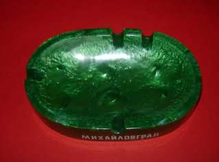 OLD VINTAGE GREEN LAVA FLOW CATALIN BAKELITE ASHTRAY