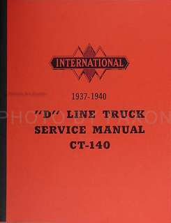 1940 International Pickup and Truck Repair Shop Manual D Series