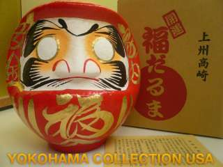 Feng Shui 6 Japanese Good Luck Red Daruma Doll/New7003