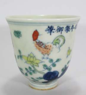 Fine Chinese dou cai Porcelain chicken,flower cup