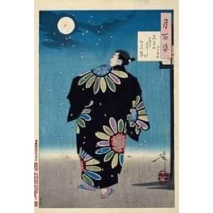 Fridge Magnets Japanese Art Tsukioka Yoshitoshi Pack 2