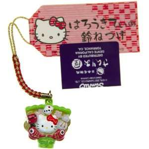 Hello Kitty with Fishes Deco Mini Figure Bell Charm  Toys & Games