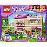 LEGO Friends Olivias House & Your Choice LEGO Friends