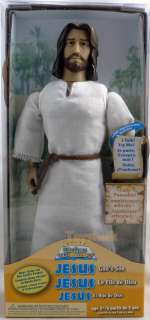 Messengers of Faith Jesus Talking Lords Prayer doll 603154401169
